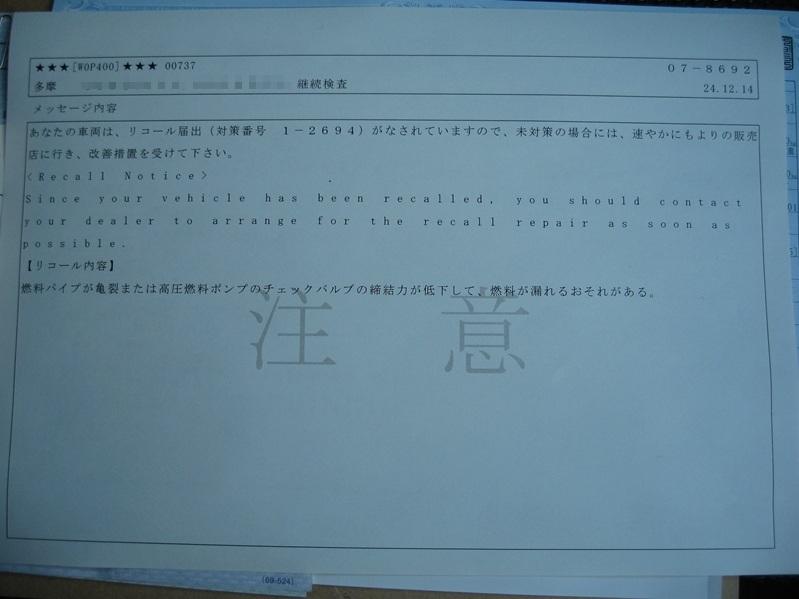 b0248771_19162713.jpg