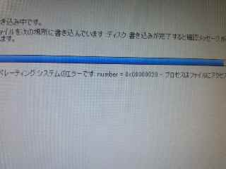 e0063675_11545489.jpg