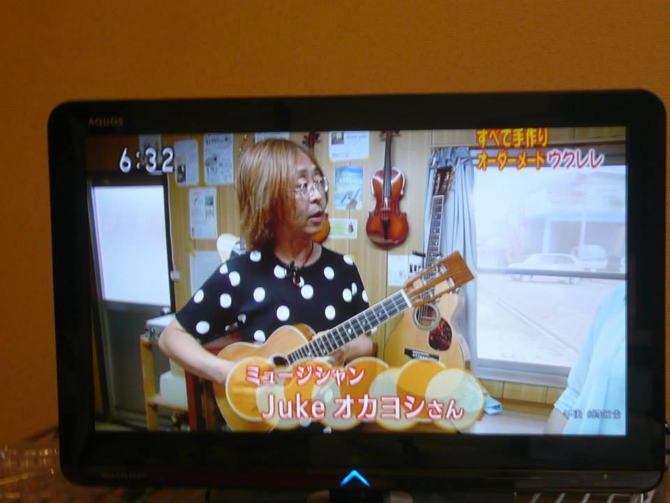 NHKほっとイブニング _b0143976_12232218.jpg