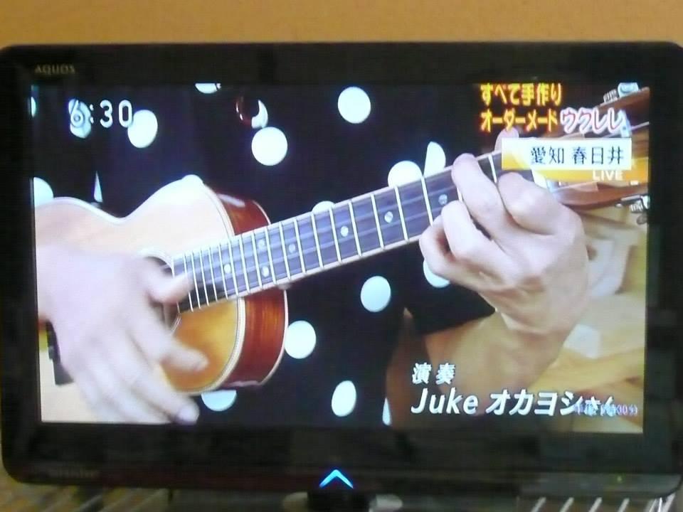 NHKほっとイブニング _b0143976_12232621.jpg