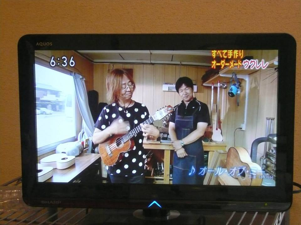 NHKほっとイブニング _b0143976_12234692.jpg