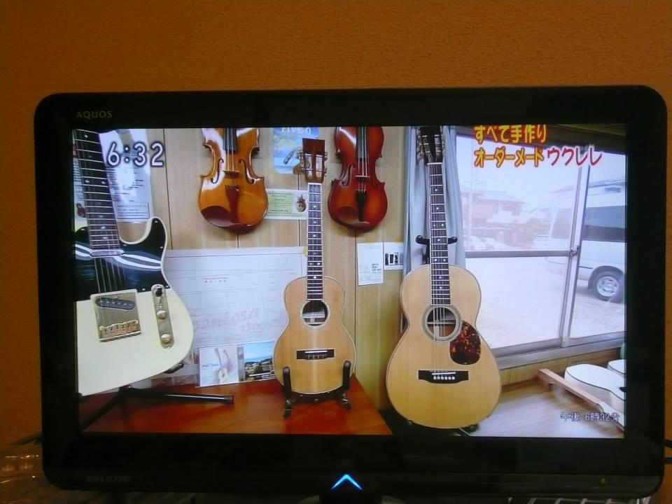 NHKほっとイブニング _b0143976_1223511.jpg