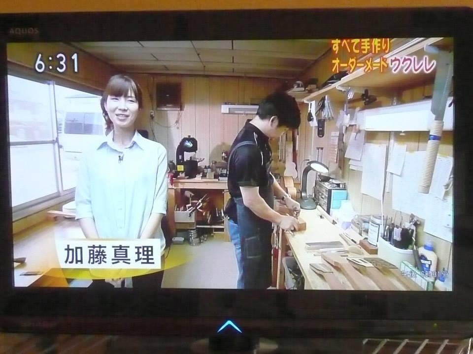 NHKほっとイブニング _b0143976_12391780.jpg