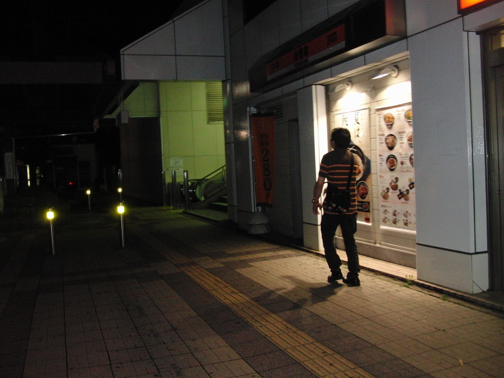 旧朝霞公務員宿舎BBQ→叔父宅 【2013/6/25】_d0061678_2422812.jpg