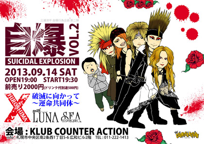 本日のライブ(KLUB COUNTER ACTION)_a0119383_152582.jpg