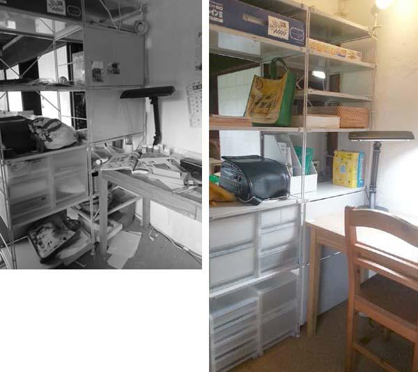 子ども部屋の整理収納 Before → After  (長男・小五)_c0293787_11301581.jpg