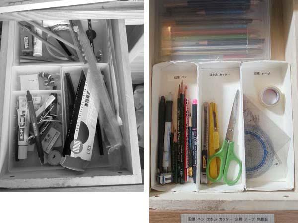子ども部屋の整理収納 Before → After  (長男・小五)_c0293787_11305552.jpg