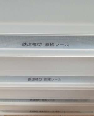 子ども部屋の整理収納 Before → After  (長男・小五)_c0293787_11313723.jpg