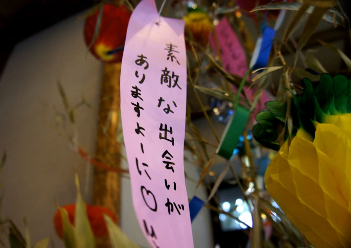 榊原温泉「蛍灯」も終盤_b0145296_17403365.jpg