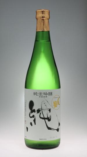 〆張鶴 純 純米吟醸  [宮尾酒造]_f0138598_20142595.jpg