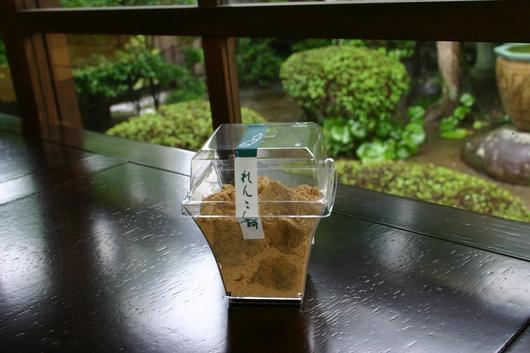 カップれんこん餅登場_c0256701_8423156.jpg