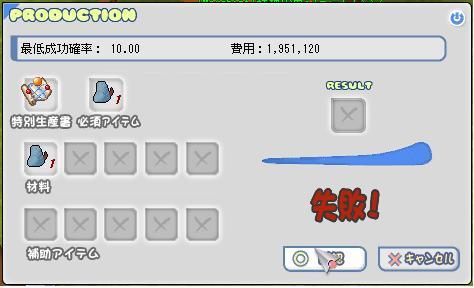 b0169804_133511.jpg