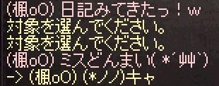 f0072010_19382975.jpg