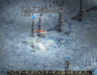 f0101117_10435429.jpg