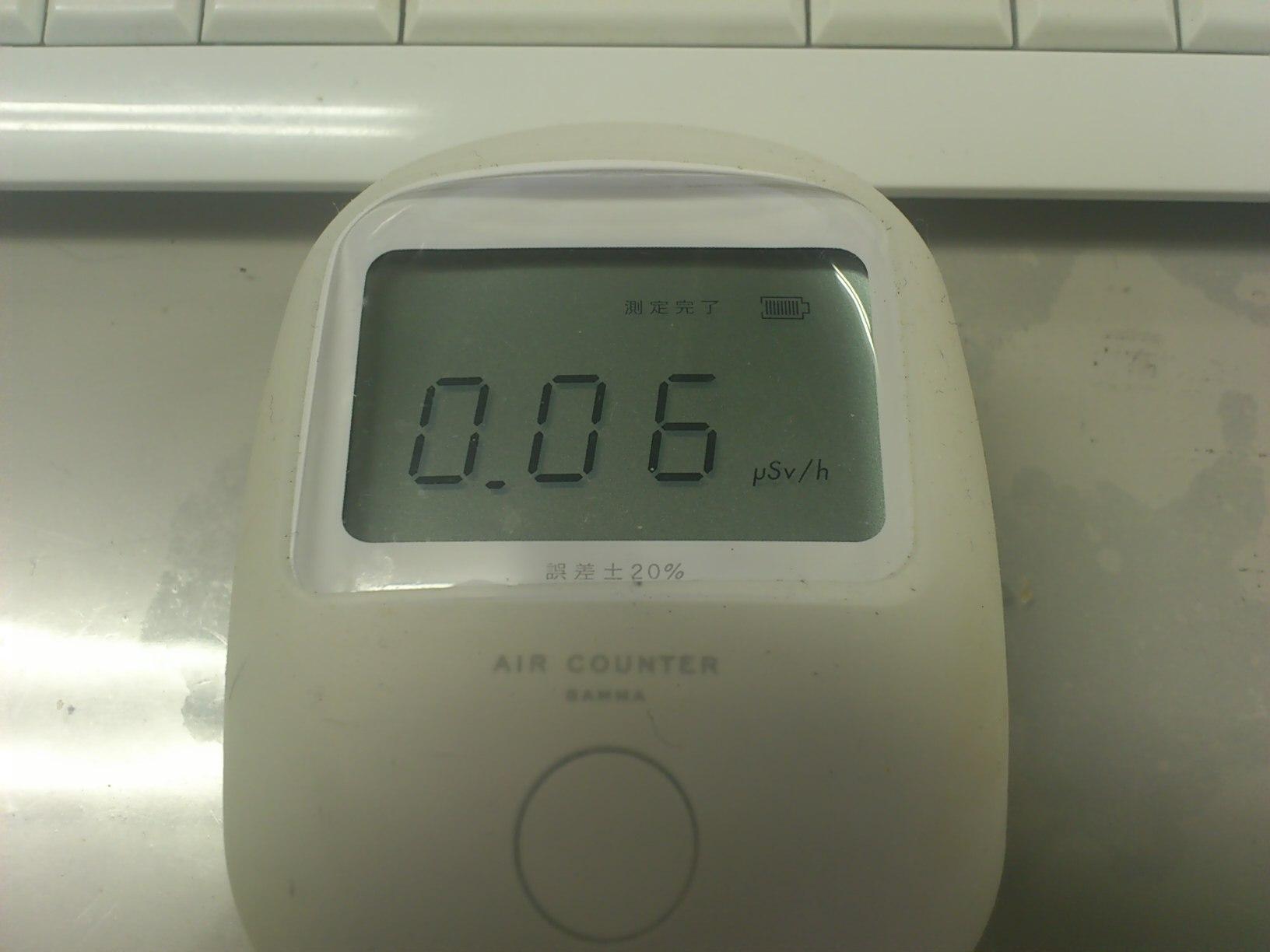 今日の測定値_e0124021_17514447.jpg