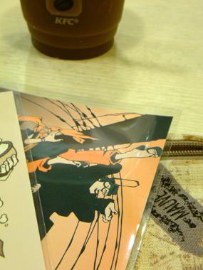 ポストカードを買いに渋谷と二子玉川へ_a0275527_2237960.jpg