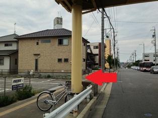 うさぎの丘&うさカフェ駐車場_b0119429_523845.jpg