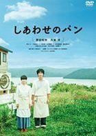 最近はまった映画:しあわせのパン_c0127029_1831791.jpg