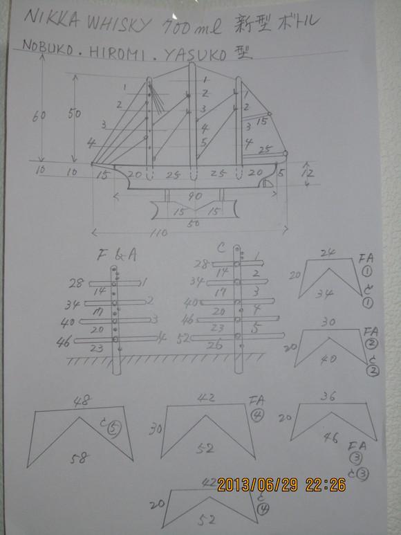 d0299833_23401517.jpg