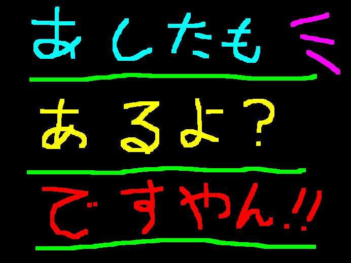 f0056935_14402442.jpg