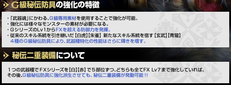 G2プレビューと動画レポートを見て_b0177042_14174714.jpg
