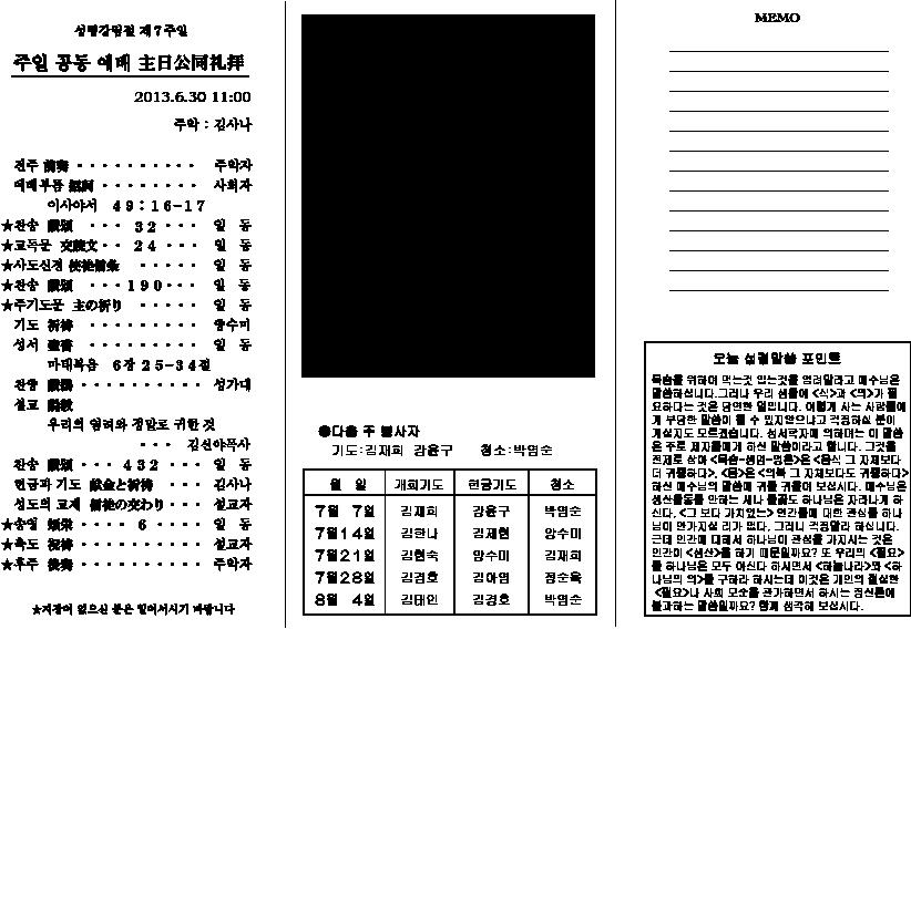 e0318150_19504074.png