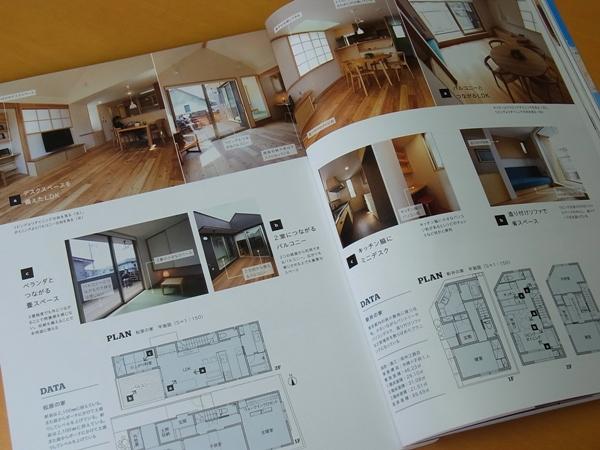 建築知識ビルダーズの最新号に掲載されています。_c0019551_20222124.jpg