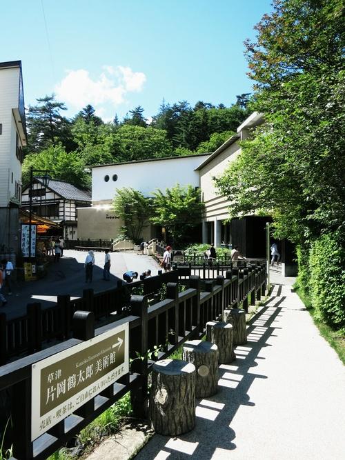 週末は、草津温泉へ♪ ②温泉街を歩く_f0236260_0473542.jpg