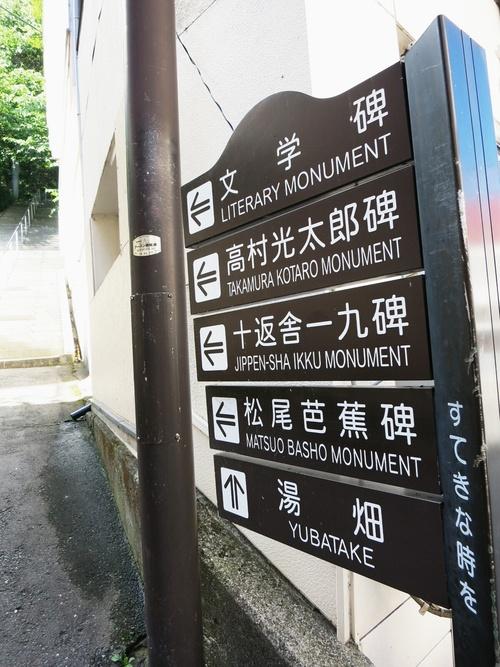 週末は、草津温泉へ♪ ②温泉街を歩く_f0236260_049812.jpg