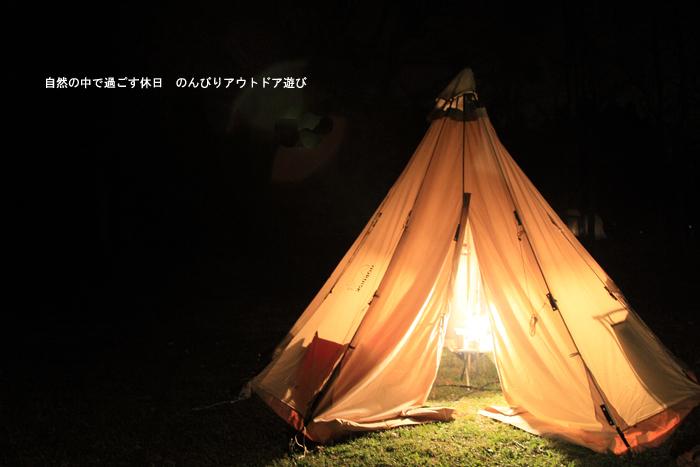 d0220663_20123134.jpg