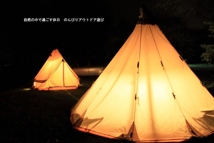 d0220663_20125465.jpg