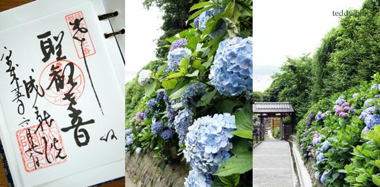 Kamakura Pilgrimage  鎌倉三十三観音巡り 二日目_e0253364_9395160.jpg