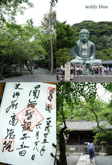 Kamakura Pilgrimage  鎌倉三十三観音巡り 二日目_e0253364_9411348.jpg