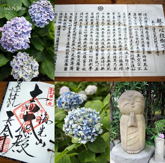 Kamakura Pilgrimage  鎌倉三十三観音巡り 二日目_e0253364_9424283.jpg