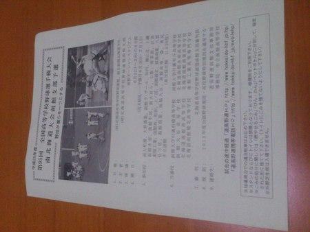 高校野球函館支部予選_b0106766_23521037.jpg