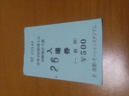 高校野球函館支部予選_b0106766_23521168.jpg