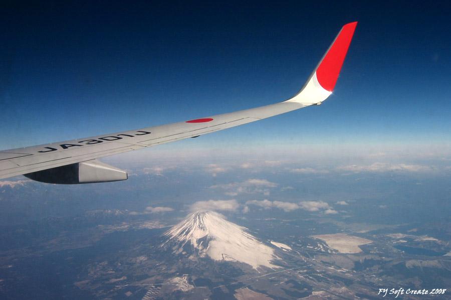 ◆ 富士山 from JAL B738(2008年2月)_d0316868_15133715.jpg