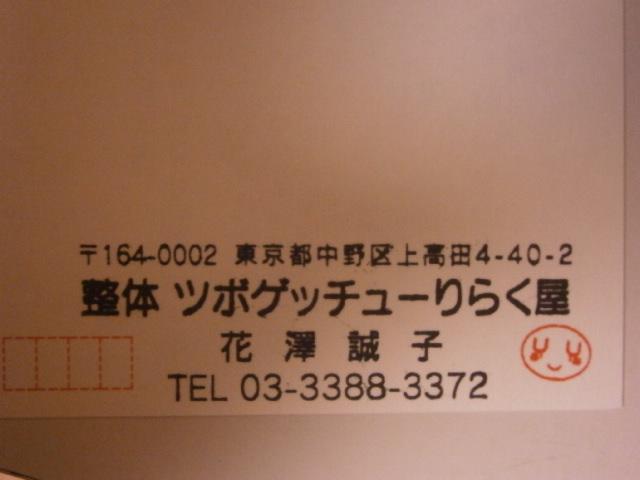 f0115484_15225172.jpg
