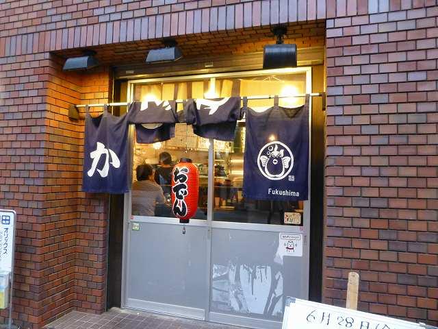 居酒屋かどや   福島_c0118393_1194239.jpg