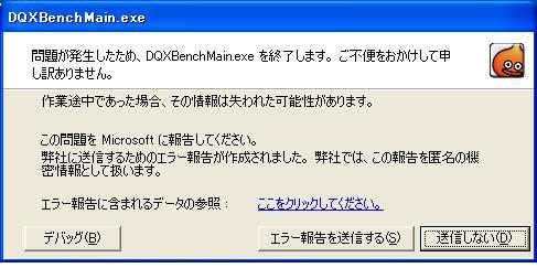 a0028409_155499.jpg