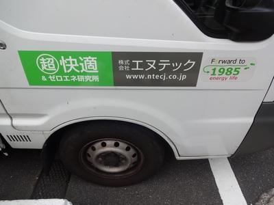 b0131012_19211192.jpg