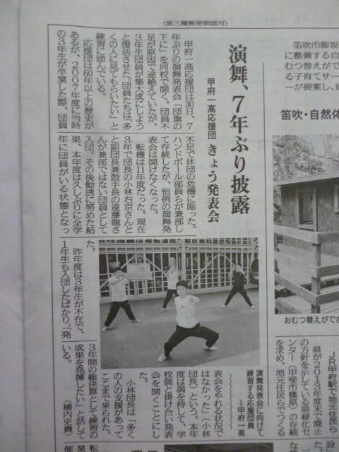 一高応援団 演舞発表会_a0255513_1811773.jpg