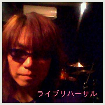 【情報】 高円寺ロサンゼルスクラブのライブリハーサル完了です!_b0183113_21131755.jpg