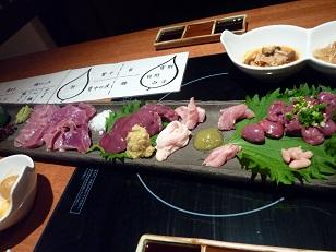 鳥料理と串カツ_a0177314_23162064.jpg