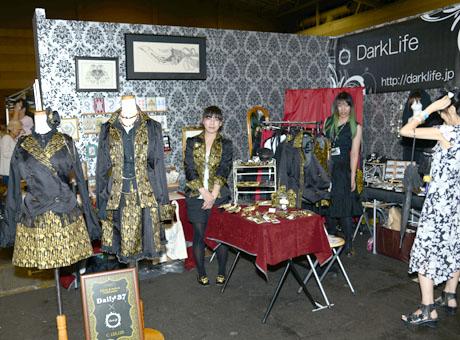 名古屋総合デザイン専門学校卒業生Daily37さんがクリエーターズマーケット28に出店の様子_b0110019_617158.jpg
