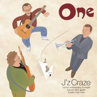 今宵(6/30・日)は… NHK交響楽団の佛坂咲千生さんのバンド「J\'z Craze」Liveです! _d0115919_2194345.jpg
