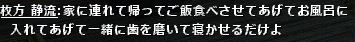 b0236120_21324337.jpg