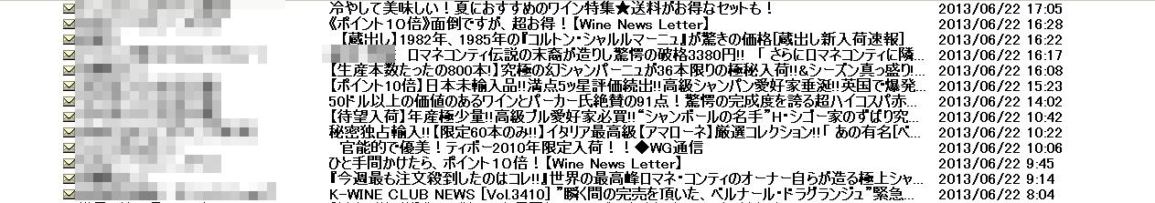 a0022024_18343139.jpg