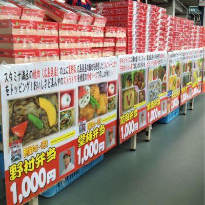 6月23日、堂林サヨナラホームラン!_d0102724_173851.jpg