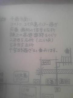 b0236226_1653520.jpg